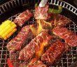 ướp thịt bò nướng